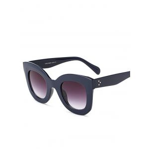 Sunproof Outdoor Butterfly Sunglasses