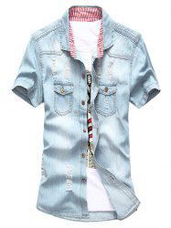 Short Sleeve Ripped Denim Shirt - CLOUDY