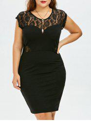 Plus Size Cap Sleeve Lace Trim Dress