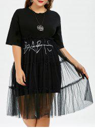 Baby Letter Voile Panel Plus Size Tee Dress