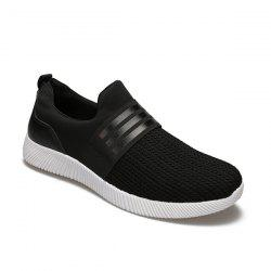 Striped Elastic Band Casual Shoes