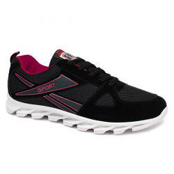 Breathable Colour Block Sports Mesh Trainers - RED