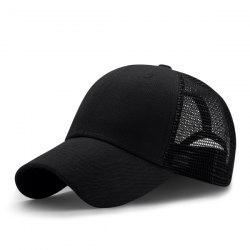 Breathable Mesh Insert Outdoor Baseball Hat - BLACK