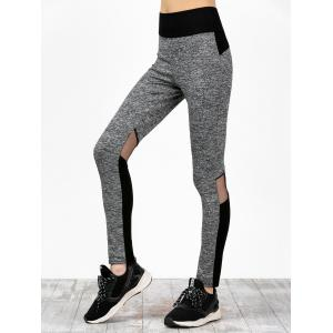 Mesh Insert High Waisted Color Block Sweatpants
