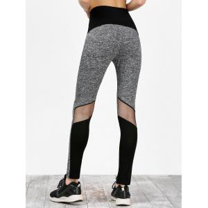 Mesh Insert High Waisted Color Block Sweatpants -