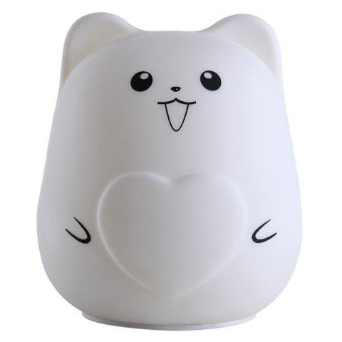 Outfit Color Change USB Charge Cartoon Pet Silicone LED Night Light - WHITE  Mobile