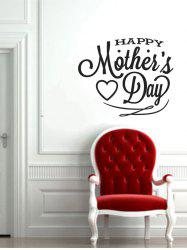 Vinyl Happy Mother's Day Wall Sticker