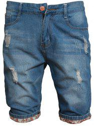 Zip Fly Destroyed Jean Shorts - DENIM BLUE