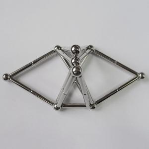 Creative Toy DIY Magnetic Geometric Puzzle Buckyball - Argent
