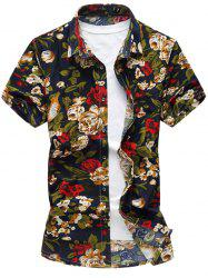 Flower Print Stretch Short Sleeve Shirt
