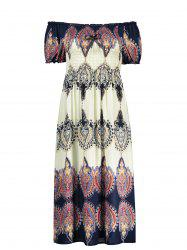 Arab Print Puff Sleeve Midi Dress