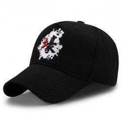 Chinese Characters Embroidered Baseball Hat