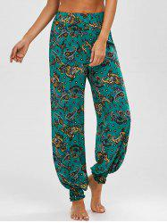 Paisley Print High Waist Harem Pants - GREEN