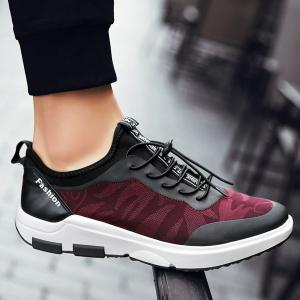 Faux Leather Printed Athletic Shoes - Wine Red - 40