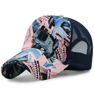 British Element Printed Mesh Splicing Baseball Hat - Cerulean