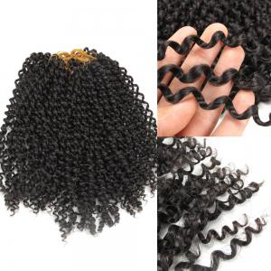 Afro Jerry Curl Shaggy Synthetic Hair Extension - Dark Auburn