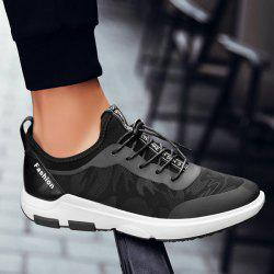 Faux Leather Printed Athletic Shoes - BLACK