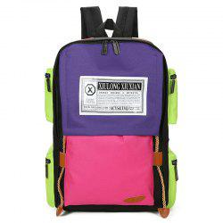 Color Blocking Multi Pockets Backpack