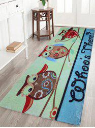 Cartoon Owl Coral Fleece Antislip Floor Rug