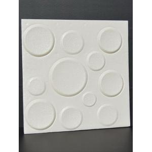Removable 3D Embossed Wall Art Sticker