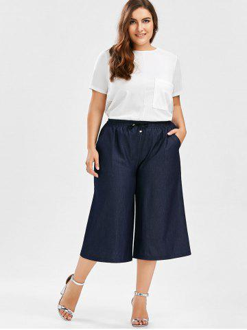 Best Plus Size Drawstring Wide Leg Crop Pants - 2XL DEEP BLUE Mobile