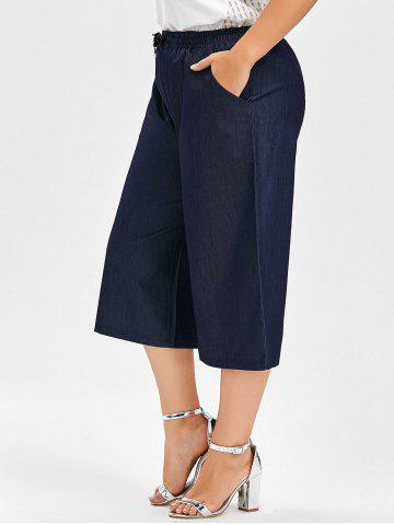 Buy Plus Size Drawstring Wide Leg Crop Pants - 2XL DEEP BLUE Mobile