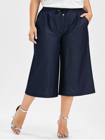 Chic Plus Size Drawstring Wide Leg Crop Pants - 2XL DEEP BLUE Mobile