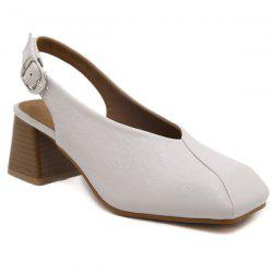 Square Toe Slingback Pumps - APRICOT 37