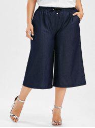 Plus Size Drawstring Wide Leg Crop Pants