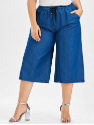 Plus Size Drawstring Wide Leg Crop Pants -