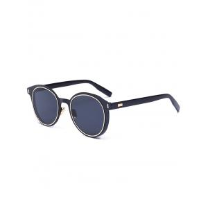 UV Protection Metallic Frame Round Sunglasses
