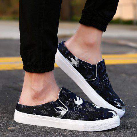 Shop Elastic Camouflage Pattern Casual Shoes - 40 PURPLISH BLUE Mobile