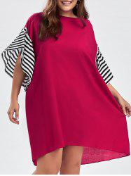 Stripe Plus Size Drop Shoulder Oversized Tee Dress