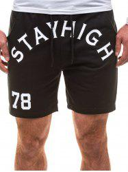 Drawstring Letter Graphic Running Sweat Shorts