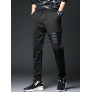 Stripe Selvedge Embellished Harem Drawstring Jogger Pants - Black - 4xl
