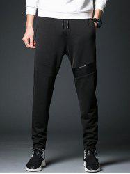 PU Leather Panel Drawstring Harem Jogger Pants