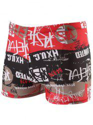 Letter Graffiti Pattern Lace Up Swimming Trunks