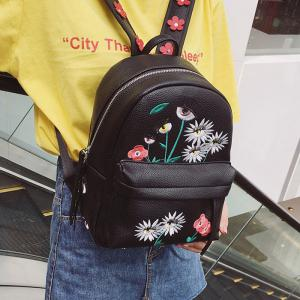 Faux Leather Floral Embroidered Backpack - BLACK