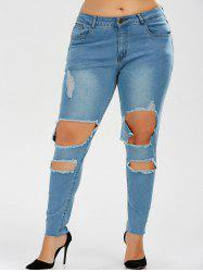 Plus Size Skinny Ripped Jeans - DENIM BLUE 2XL