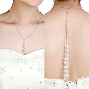 Artificial Pearl Pendant Bridal Backdrop Necklace