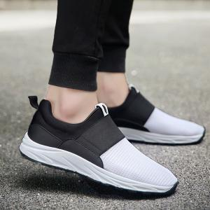 Elastic Mesh Casual Shoes - White - 40
