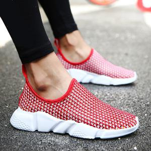 Breathable Colour Block Casual Shoes