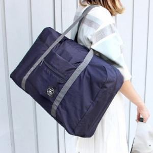 Foldable Waterproof Nylon Carryall Bag