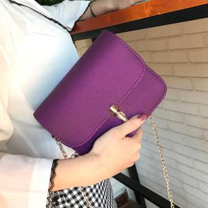 Push Lock Chain Cross Body Bag - PURPLE