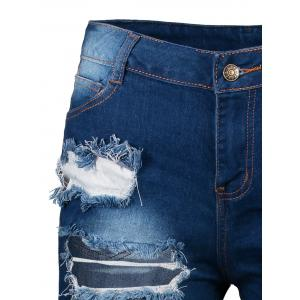 Ripped Denim Knee Length Bermuda Shorts - DEEP BLUE 2XL