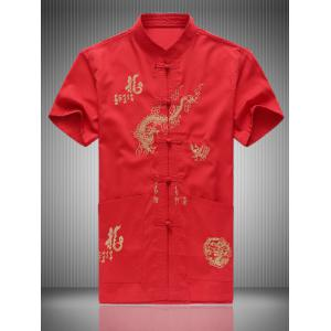 Mandarin Collar Dragon Embroidered Traditional Chinese Shirt - Red - 4xl