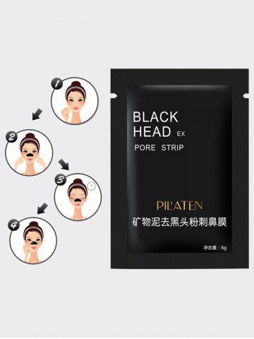 Affordable Mineral Mud Blackhead Nose Removal Deep Cleansing Mask - BLACK  Mobile
