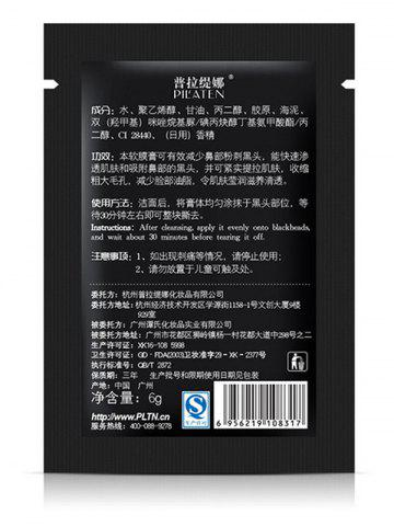 Discount Mineral Mud Blackhead Nose Removal Deep Cleansing Mask - BLACK  Mobile