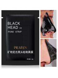 Mineral Mud Blackhead Nose Removal Deep Cleansing Mask - BLACK