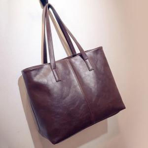 Casual PU Leather Shoulder Bag - BROWN